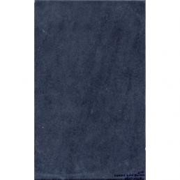 Плитка настенная Pietra Lasa Антрацит матовая 25х40 (Antrasit matt)
